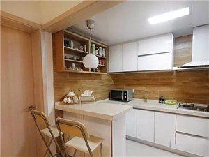 小�粜烷_放式�N房,家具的位置要合理