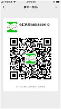 专业为您服务18518449110