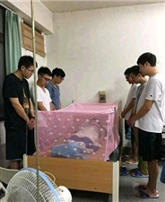 刚买的蚊帐。拿给室友试试水…