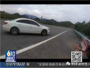 寻乌南站:男子使用假证还想塞钱行贿民警,结果被拘留!