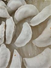 特色小吃芋饺,在安溪不用愁吃不到啦,在家可以做方法简单…
