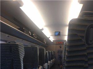 �M管坐的是一等座位,可是�是和普通座位的一起到站啊