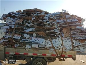 大量回收废铁,废纸箱