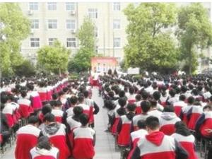 """喜���恚荷喜炭h一中校�L王宇被�u�椤昂幽鲜≈行�W名校�L""""!"""