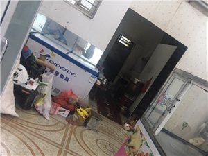 栖凤苑南门对面喜子卤菜店低价转租.