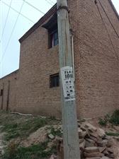 砀山县玄庙镇红星村吴楼组的电线杆子存在较大的安全隐患,电线老化,时刻村民人身财产安全,真的该换了,希