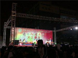 麻江二中艺术节晚会