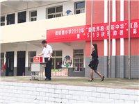 阳光灿烂暖意融融——枝江市团结路小学开展爱心集结行动