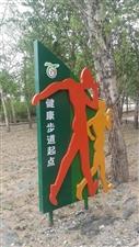 建设中的铁力滨河健身公园