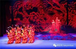 白银市首部文化宣传歌舞剧上映