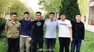 """厉害了!滨州学院9个学霸宿舍实现考研""""满堂红""""�。�!"""