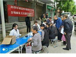高坝店镇开展全民营养周活动