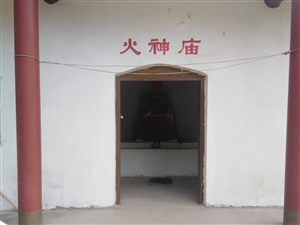 陈庄村的火神庙,双庙乡陈庄村有个火神庙,全村人每逢初一,十五都去庙里进香朝拜,要不家里都会出事,不