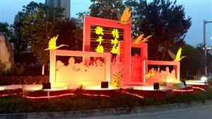 汉中中交广场随拍。