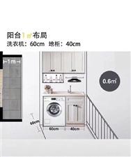 六种阳台放洗衣机设计好看实用