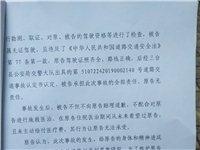 三台县农业局左文妍狗仗人势欺人太甚,狐假虎威,所有正义该何去何从。