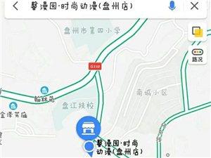 清�}�理,�勇�周�及日常物品