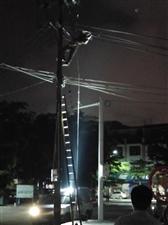 为中国南方电网加积供电所及时抢修加积先锋商业城供电线路点赞