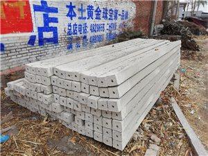 白塔子镇水泥预制件厂