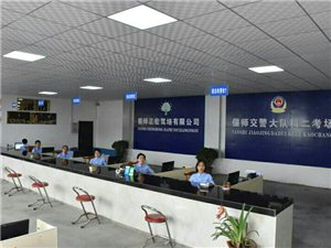 偃师市正宏机动车驾驶员培训有限公司