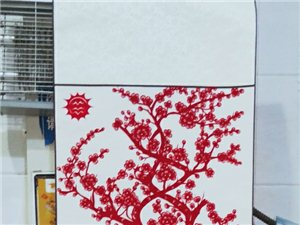 张家川剪纸艺术。袁梅做品,