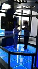 数博会铜仁分会场感受VR游戏