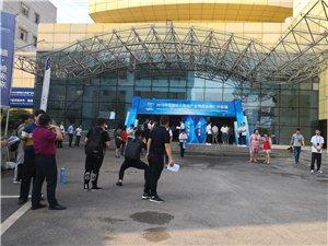 中国国际数据博览会铜仁分会场2019年5月24日开幕,数据创造价值、创新驱动未来、智聚桃源铜仁、论道
