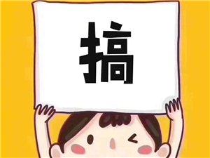 江山市浩天搏��298元��16�散打搏�粽n程啦