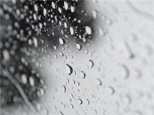 雨,在夜更显得如此的静寂,如此的清晰,如此的诗意。所有的疲惫,原来都如一场雨,悠悠地来,又淡淡而去;