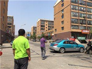 西三路与保健街交叉路口,工农信用社旁发生交通肇事,提醒司机朋友注意慢行,大车绕行。