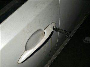 昌盛翔开锁公司??专业开启各种防盗门、保险柜、汽车锁??更换各种防盗门锁芯、锁具、因为专注、所以专业