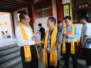 涡阳:第三届范蠡全国学术大会召开