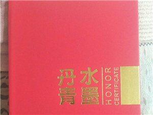 2019.5月正式成为中国教育电视台签约艺术家