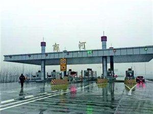 好消息!济乐高速南延线工程进展顺利,有望明年提前通车