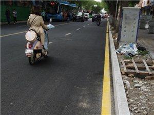 关于道路标线