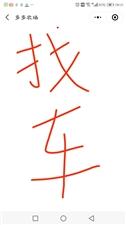 齐河发济宁嘉祥要6.8米高栏18766082518