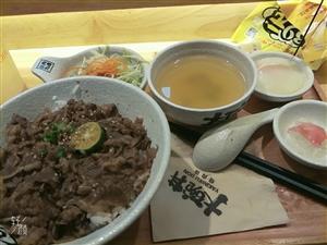进城了!吃了个日本饭