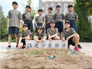 猛进少年军7天6夜夏令营招募营业中,你敢来挑战吗?