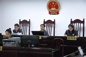 涡阳法院公开审理原涡阳县中医院院长吴东昆受贿案