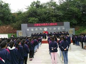 方家初中新团员入团宣誓仪式隆重举行