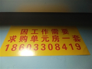 网友曝料:近日在涉县蓝宝湾小区,有人为了自己一己私利把牛皮癣小广告贴得满天飞!想知道这个无素质同志是