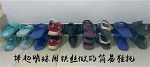 家里鞋子不好放。昨晚自己动手用铁丝做了几个简易的鞋托。