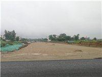 好消息!潢川这条道路已铺上柏油,连接京九大道的路基也将完成....