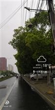 【已回复】今晨下雨没事去散步,在路上无意发现图中三处地方存在安全隐患。