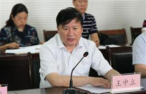 认真核查廉洁督导:郑州市首次对县级政府履行教育职责评价督查工作启动