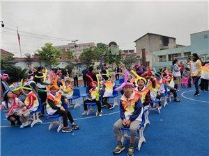 2019年5月30日,国际儿童节到来之际,邻水县残联携手邻水义工走进县特殊教育学校为特殊儿童送
