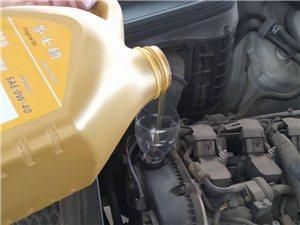 100%�M口�C油