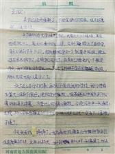 学哥给学弟的书信