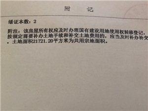 【已回�汀夸甏��h不�赢a中心�I�漳芰Σ罘抗芩��y收�M