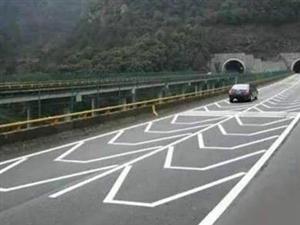�e��X�一般是�O置在高速的隧道口,或者下坡的地方,�@�N�司�是�榱颂嵝�p速,在看到�@�N�司����X得道路�
